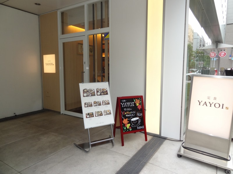 YAYOI 茅場町店