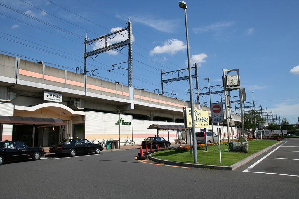与野本町駅周辺の風景