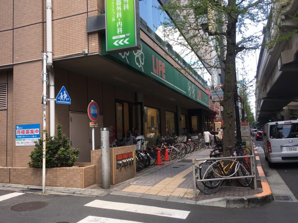 大通り沿いのスーパー