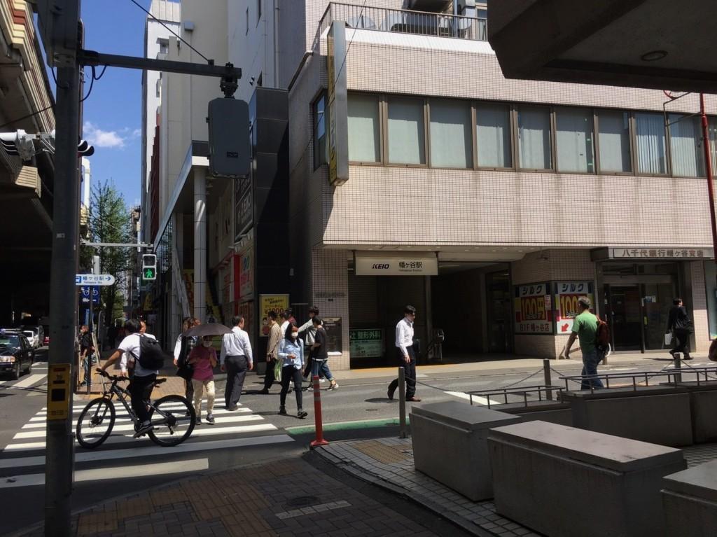幡ヶ谷駅南口の風景
