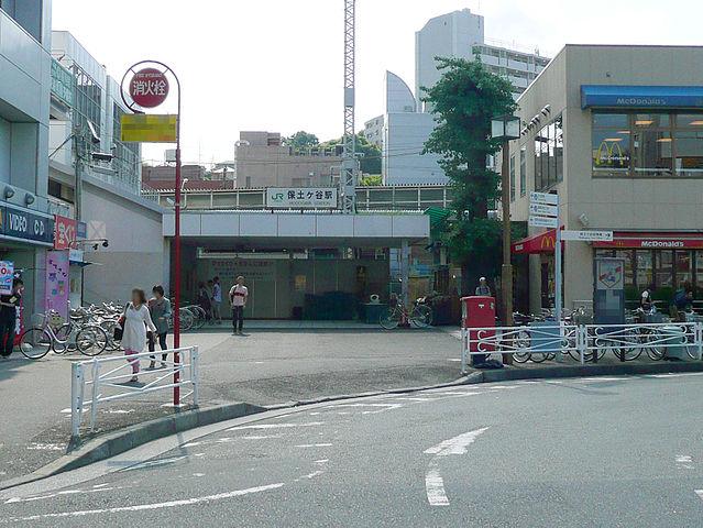 保土ヶ谷駅