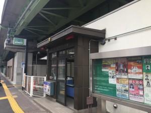 駅からすぐ近くの交番