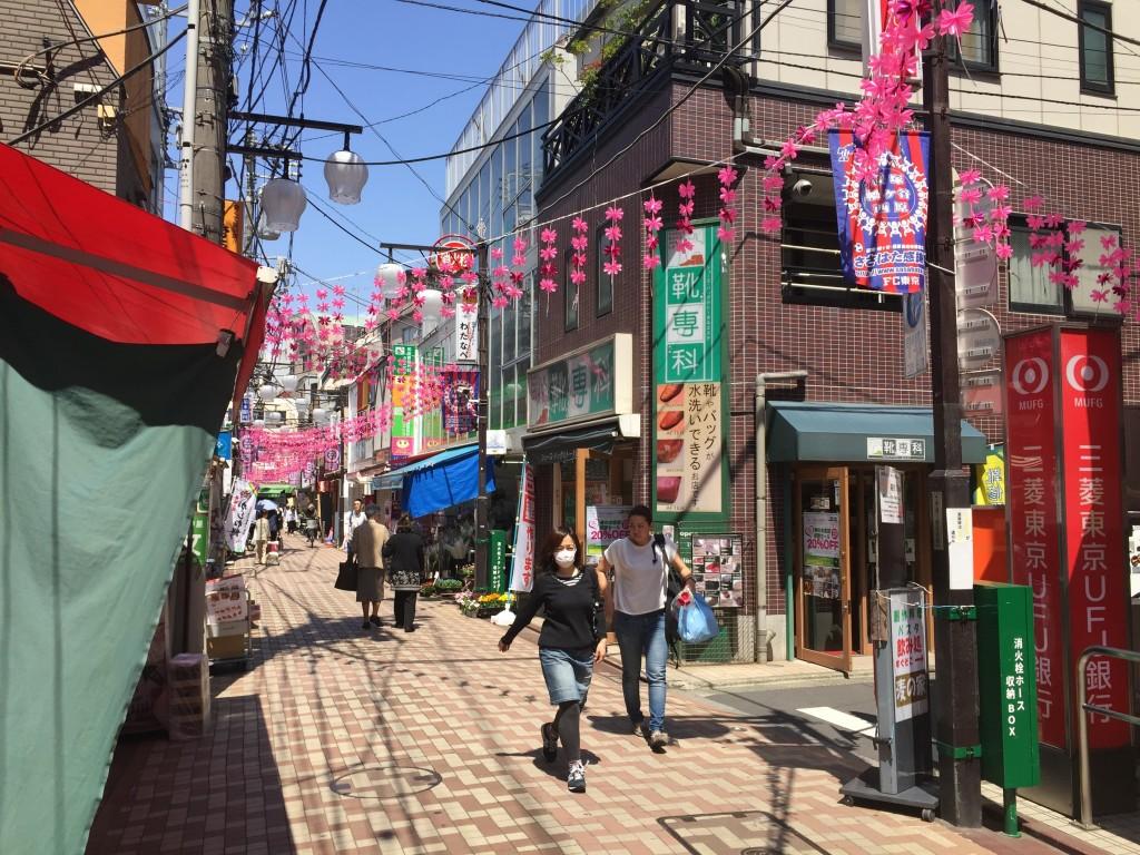 笹塚の商店街の風景