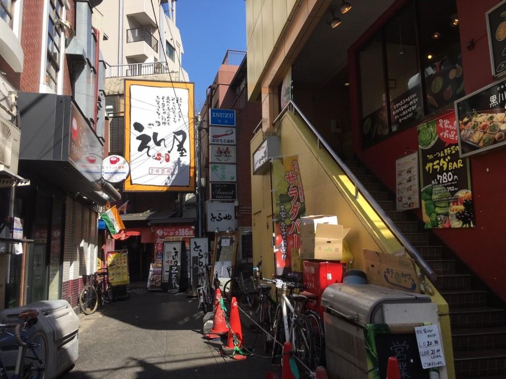 南口側にある飲食店街