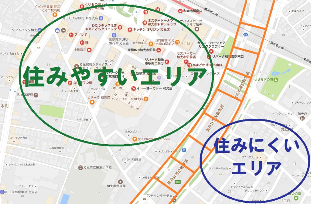 和光市駅周辺の住みやすさマップ