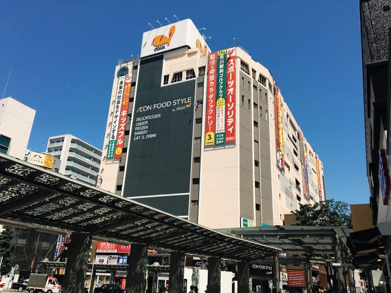市川駅周辺の様子