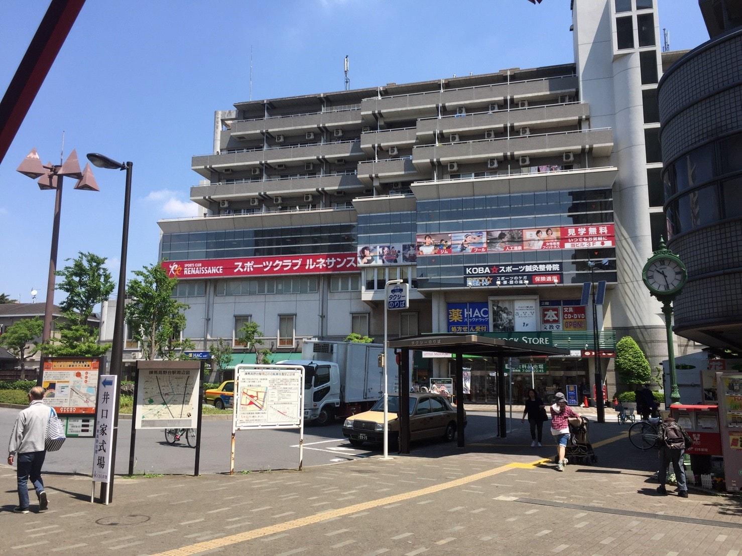 練馬高野台駅北口前の様子