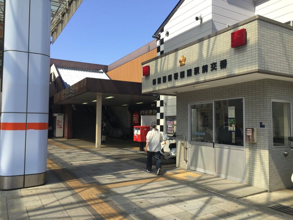 駅前すぐにある交番