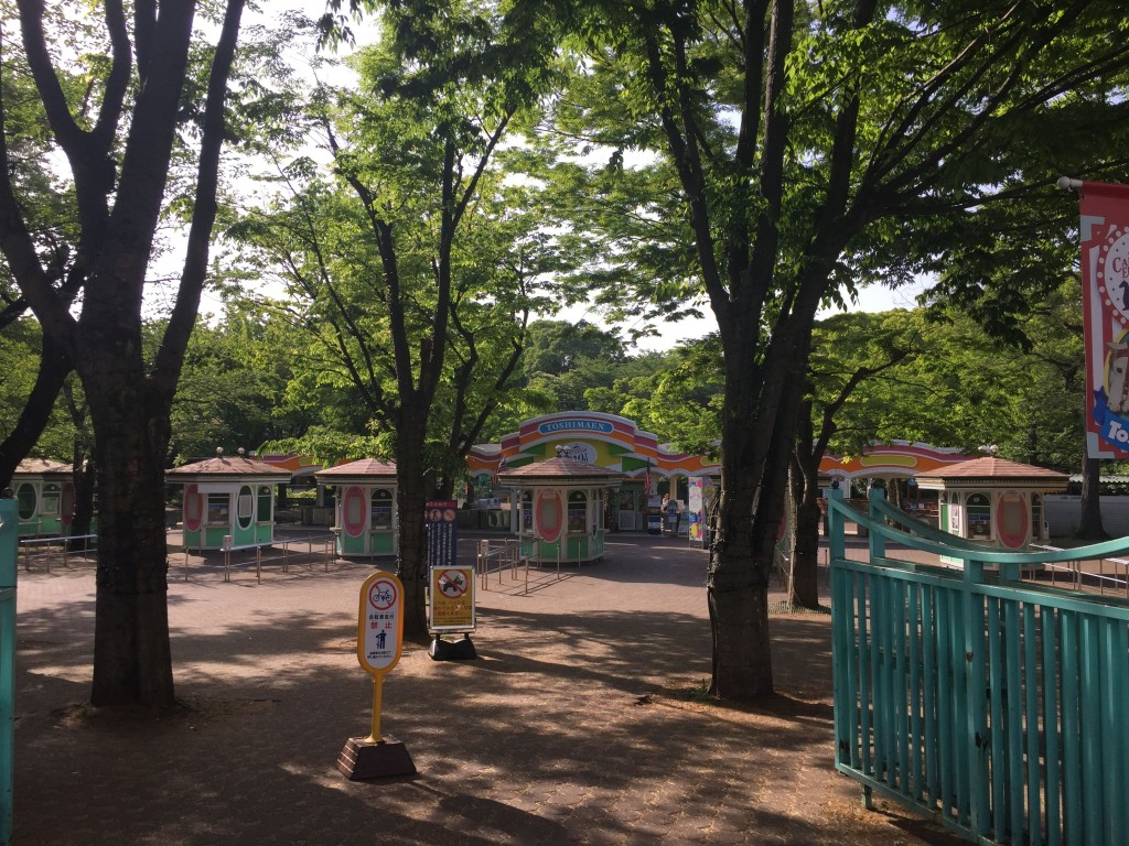 緑が生い茂っている遊園地の入り口