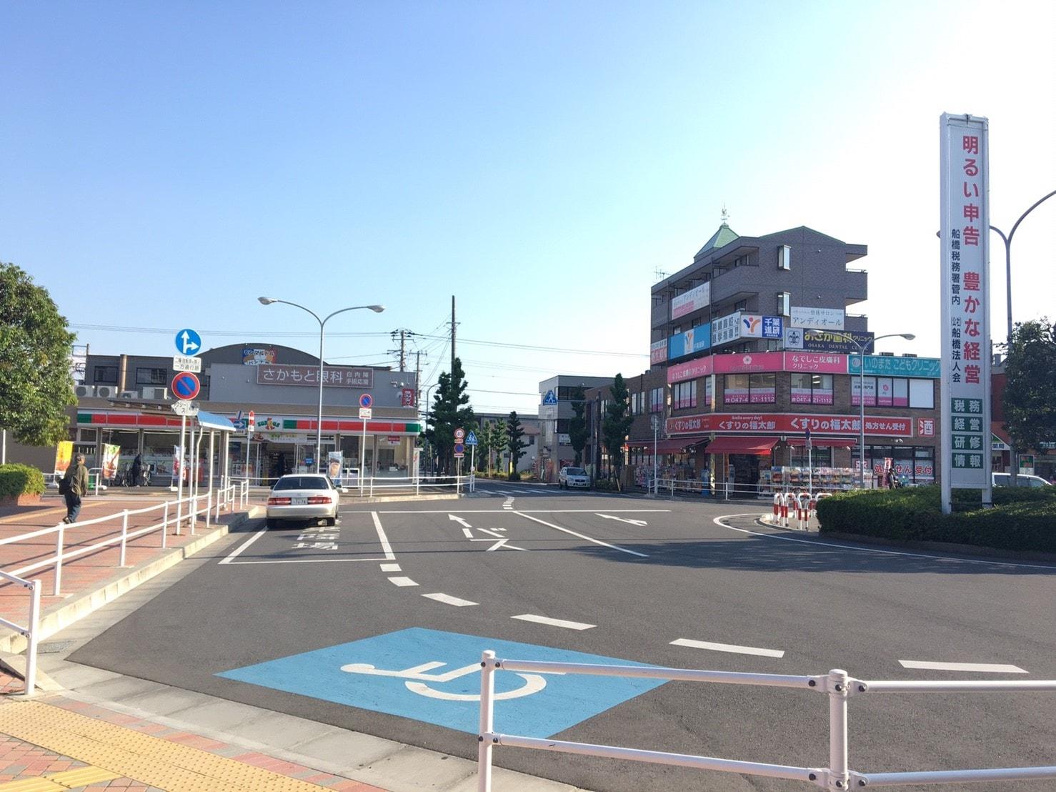東船橋駅南口のロータリー