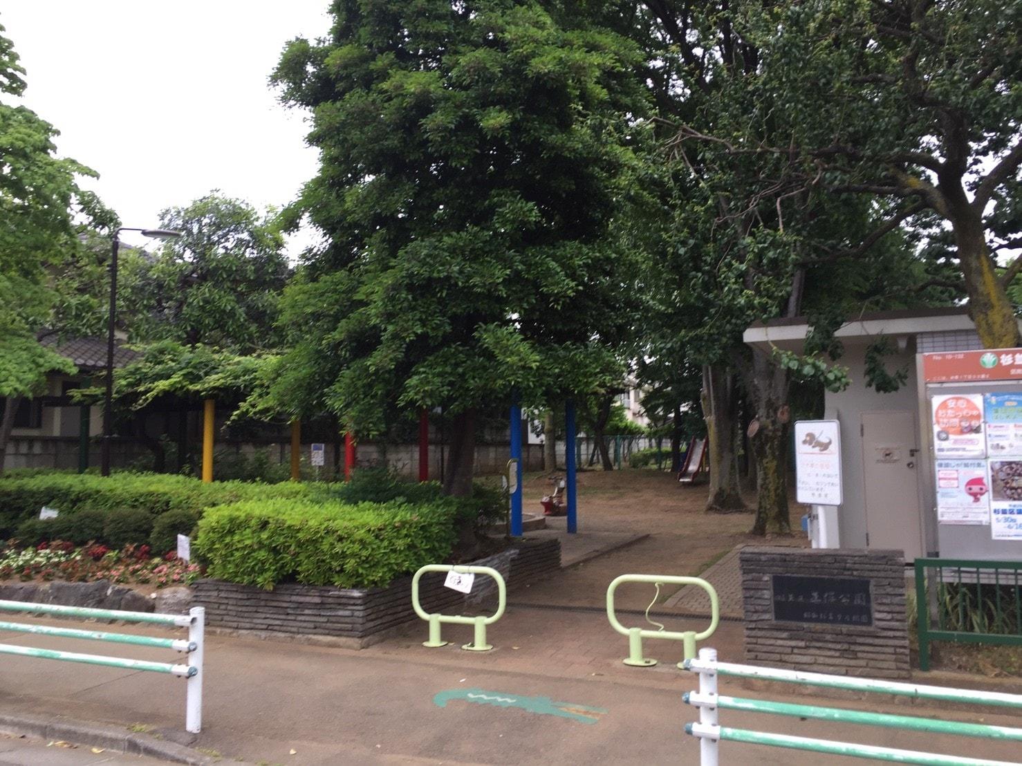 緑が多い公園