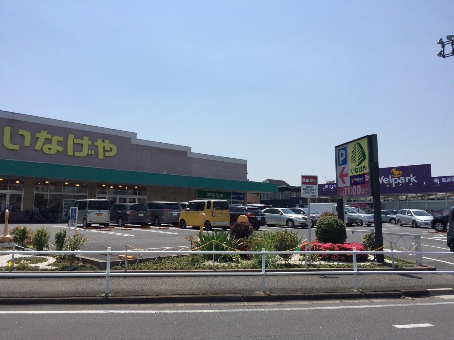 駅から少し離れた住宅街にあるスーパー