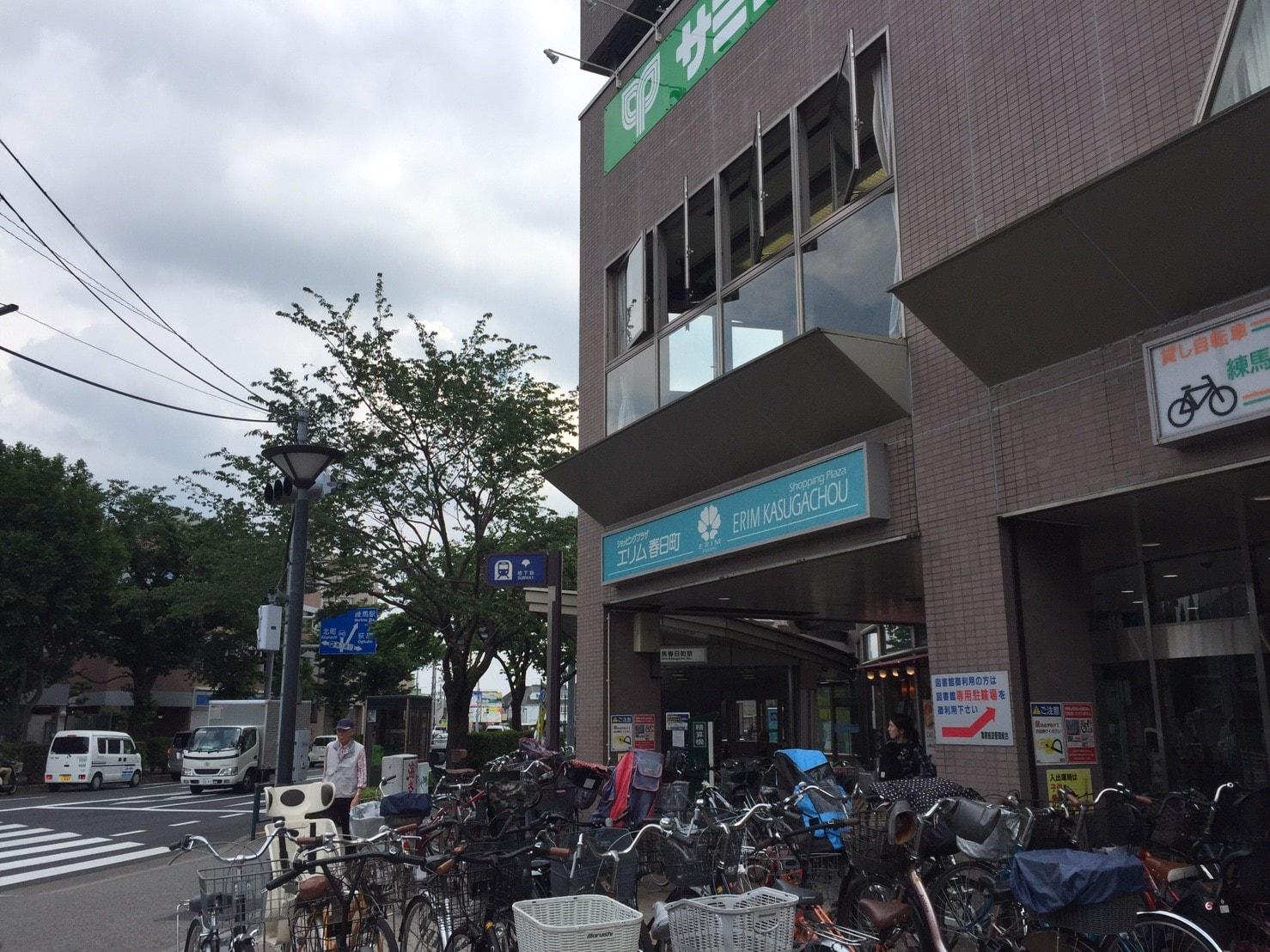 自転車がたくさん停まっている駅前のスーパー