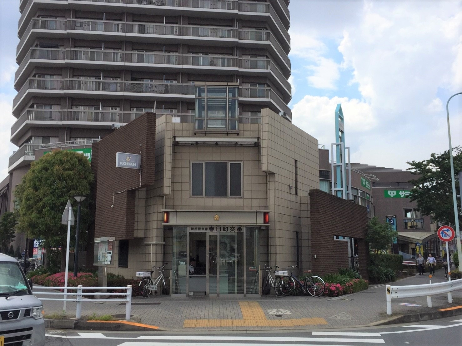 練馬春日町駅A2出口から見た交差点