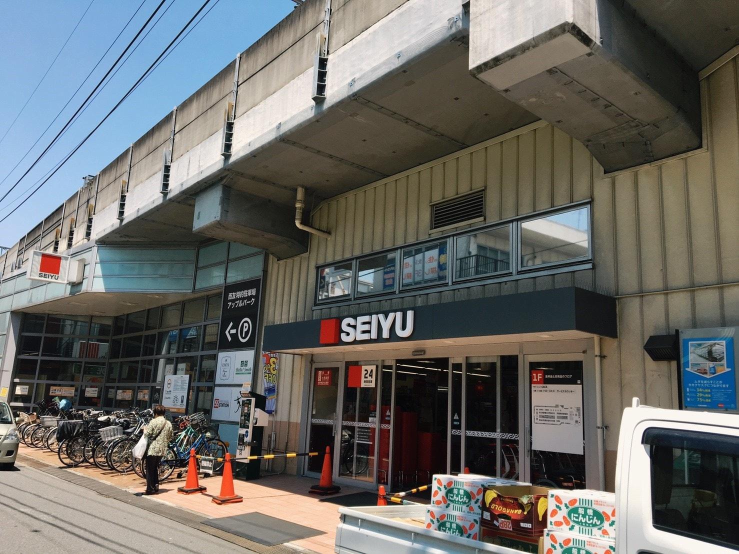 下総中山駅周辺の街並み