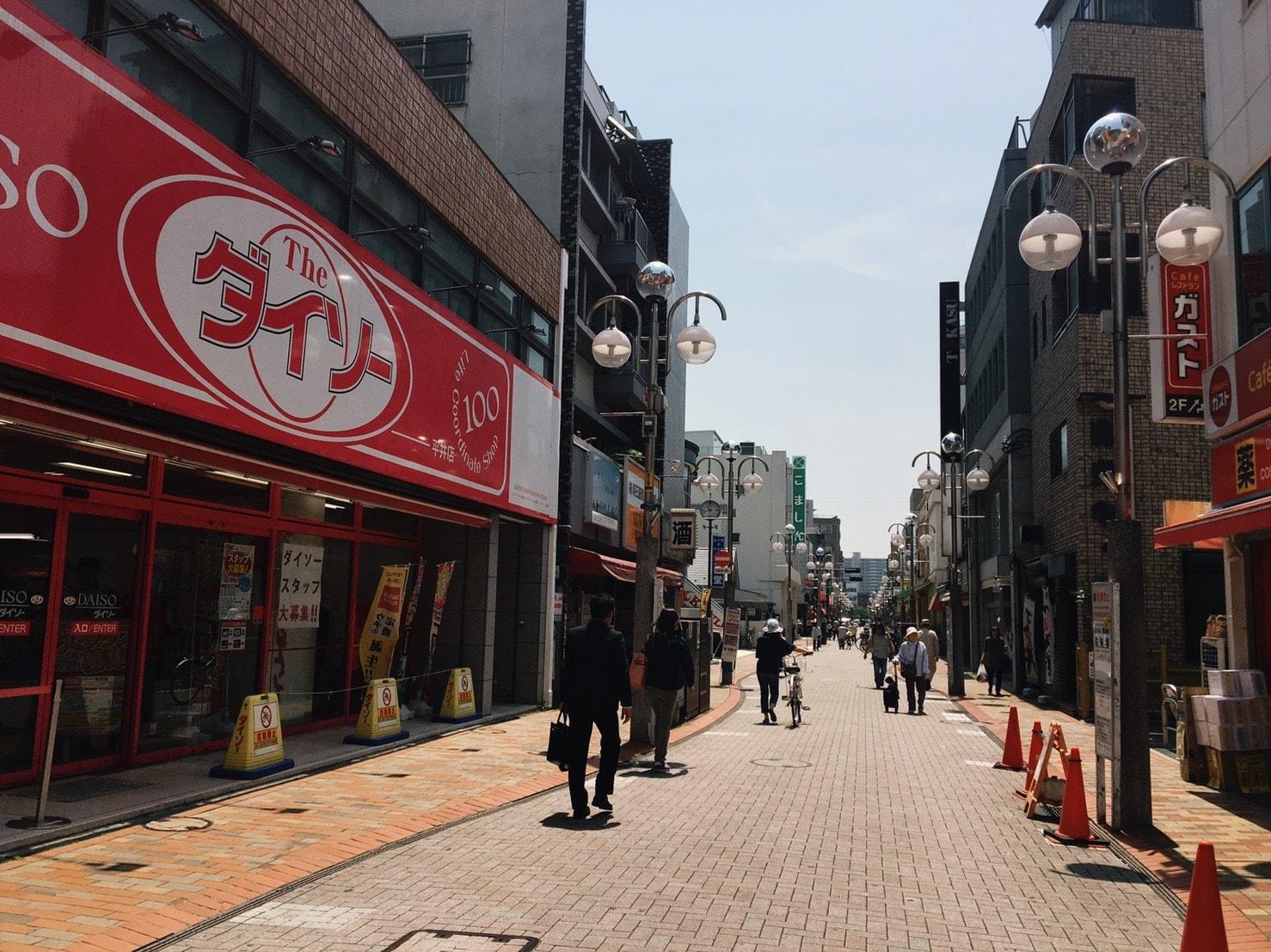 賑やかな商店街