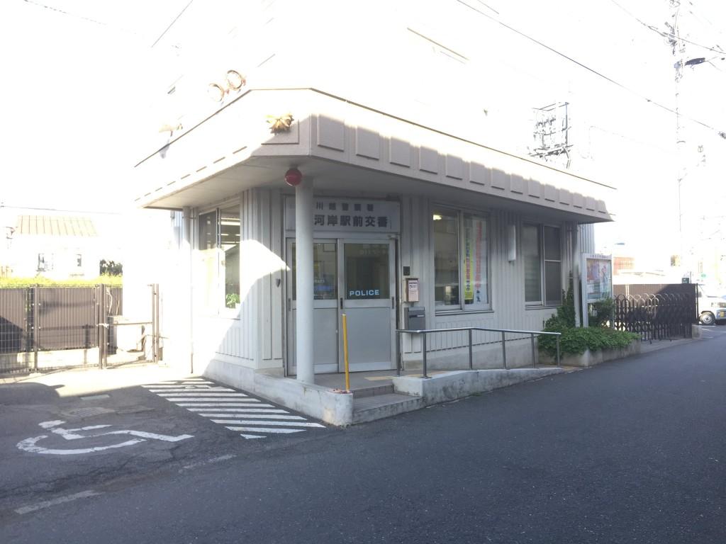 線路沿いにある交番