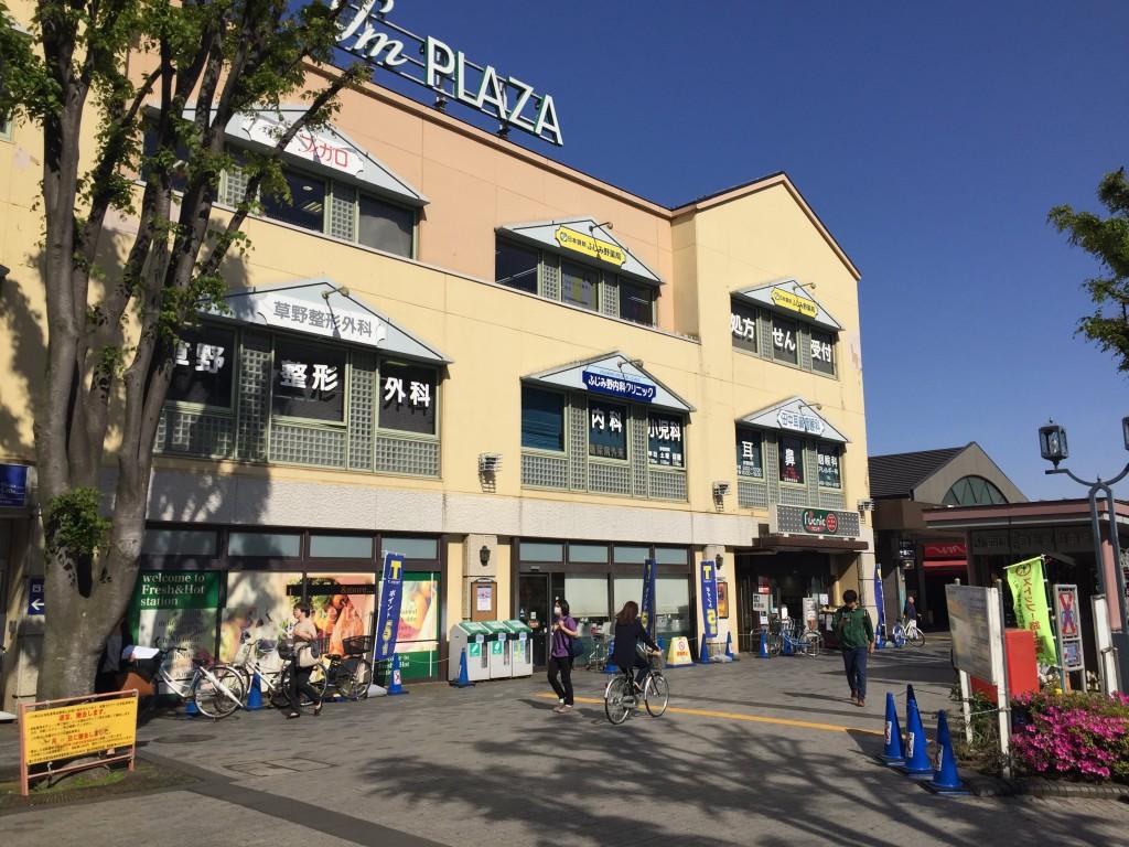駅前の商業ビル