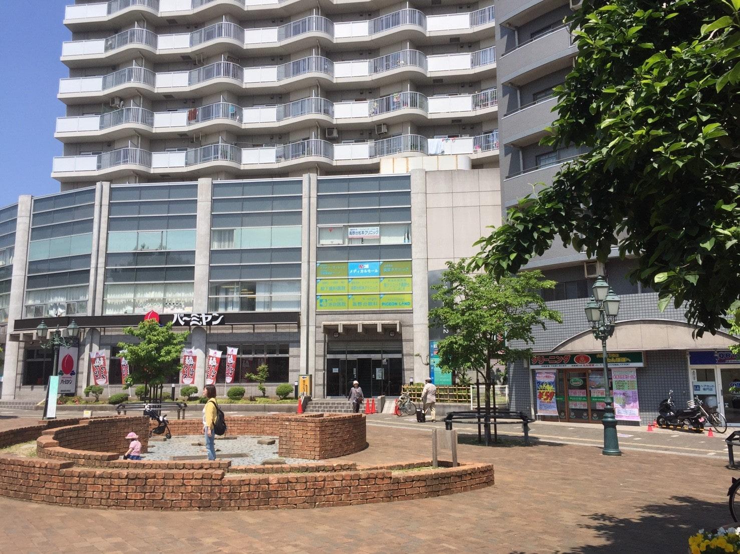 練馬高野台南口前の公園