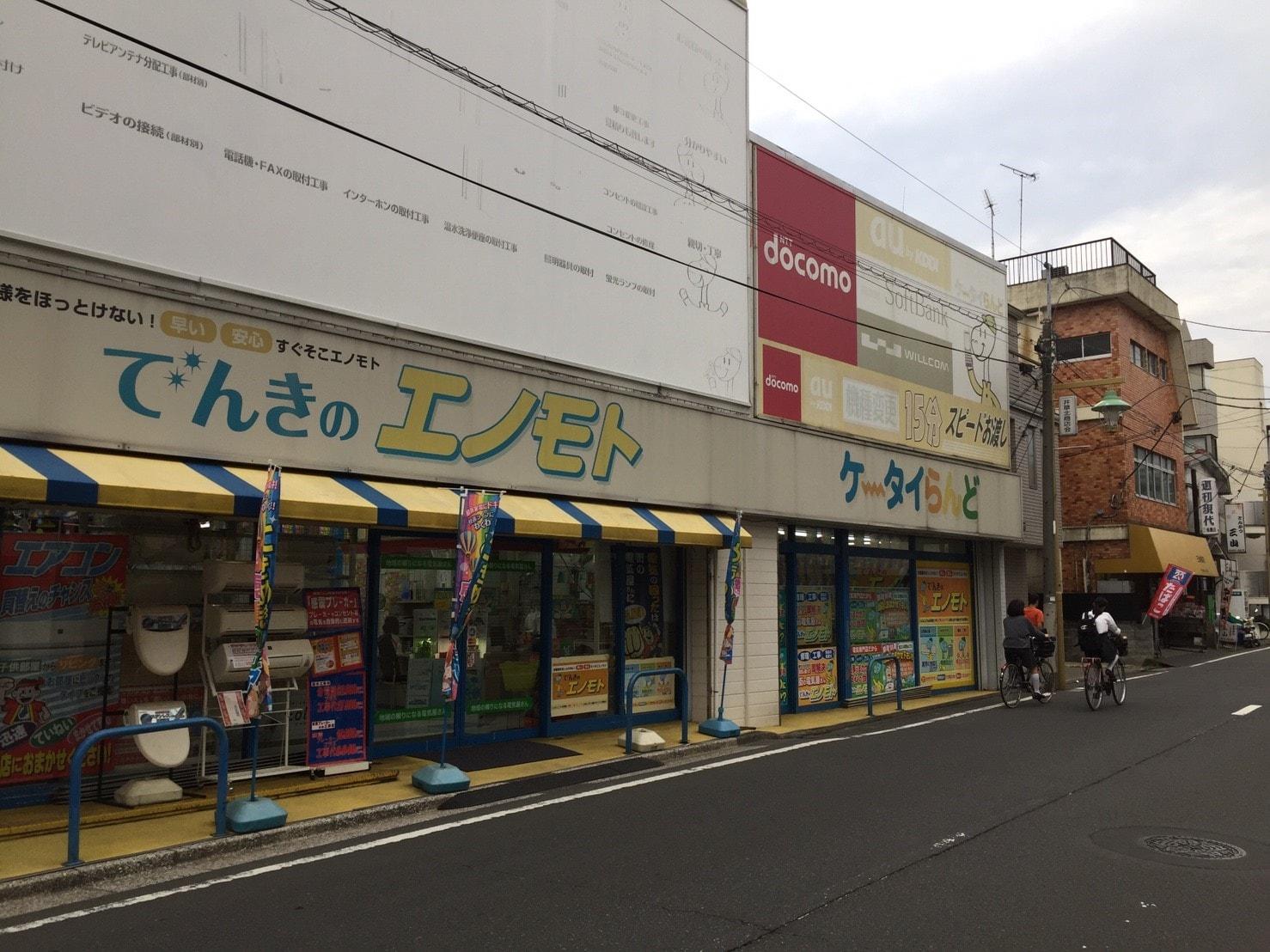 昔ながらの雰囲気がある商店