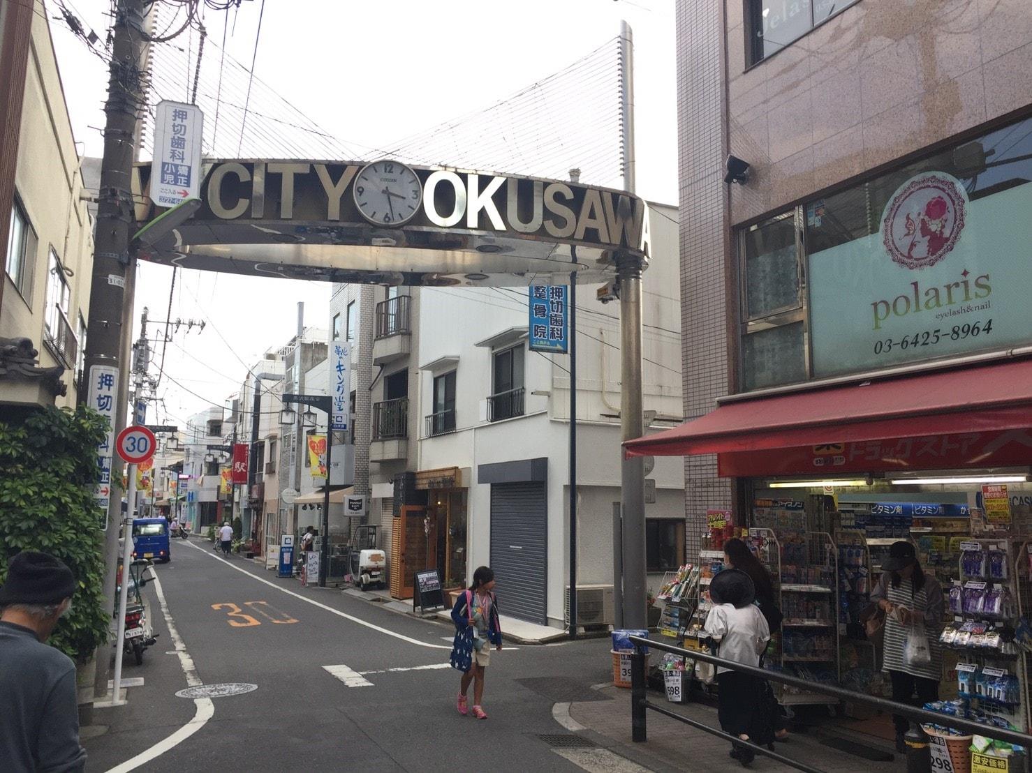 奥沢親交会商店街