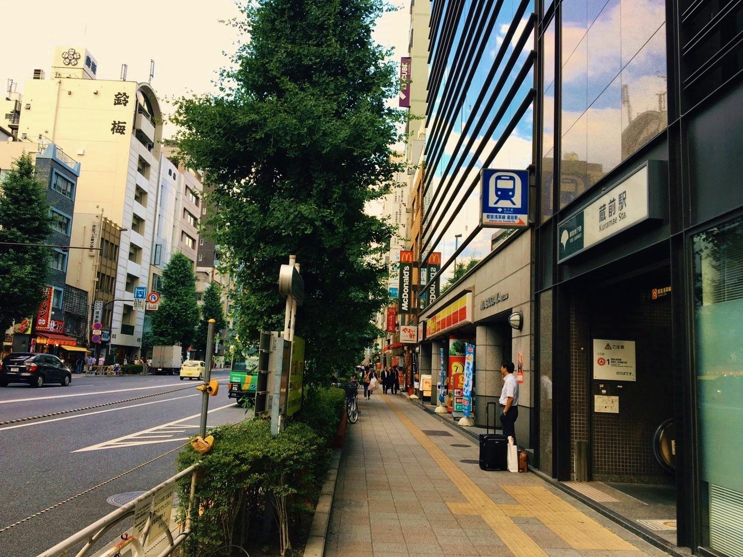 蔵前駅(都営浅草線)