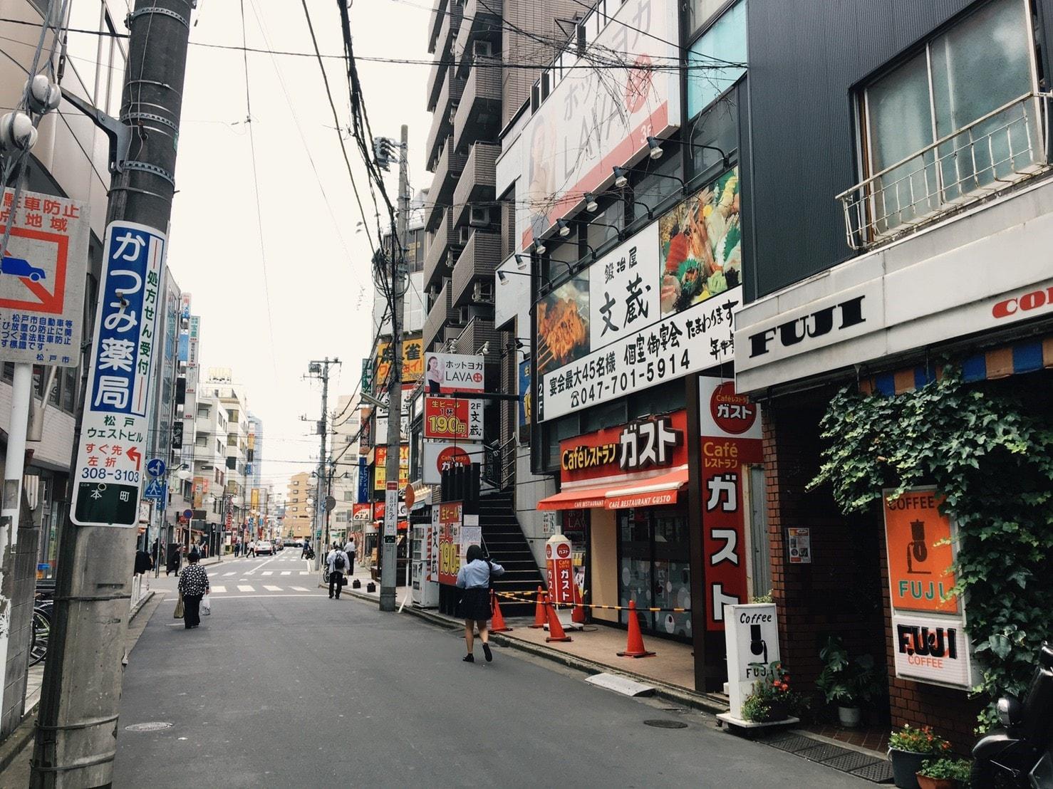 松戸駅 飲み屋街