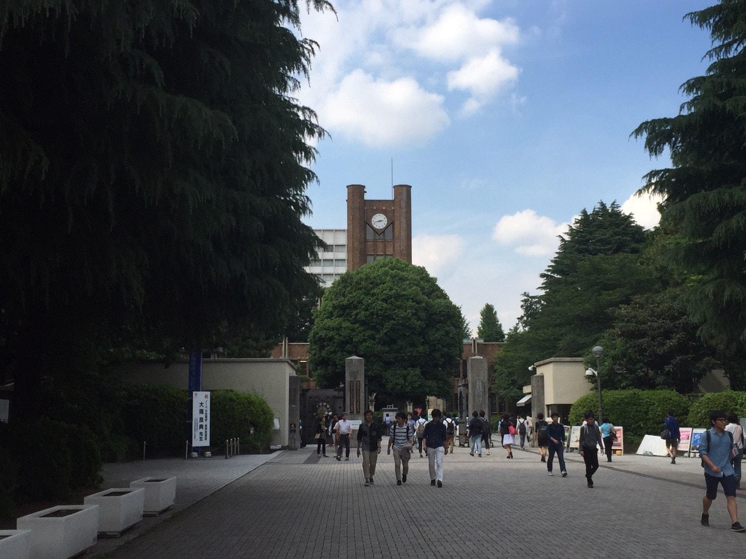 東京大学の外観