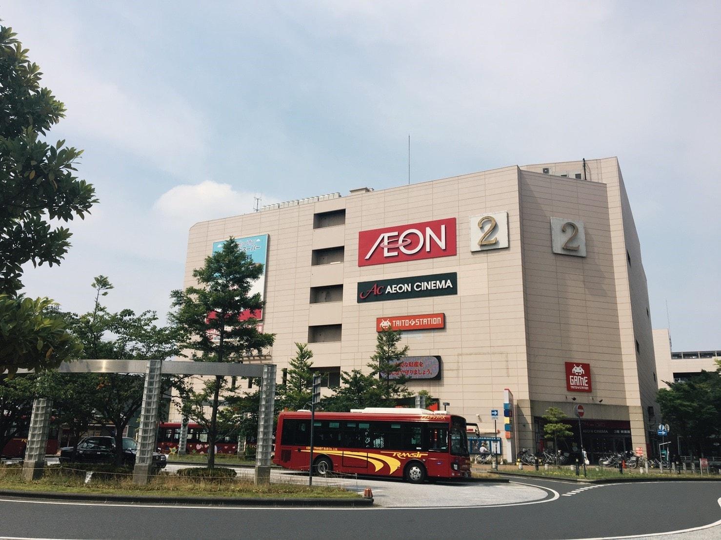 妙典駅 東口 イオン市川妙典店