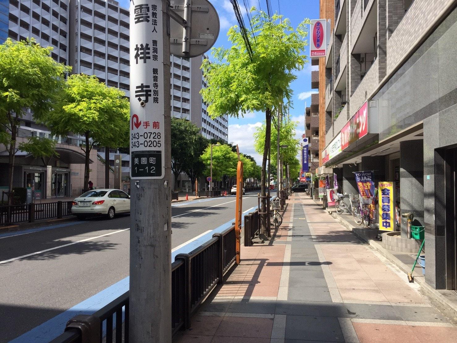 小平駅周辺