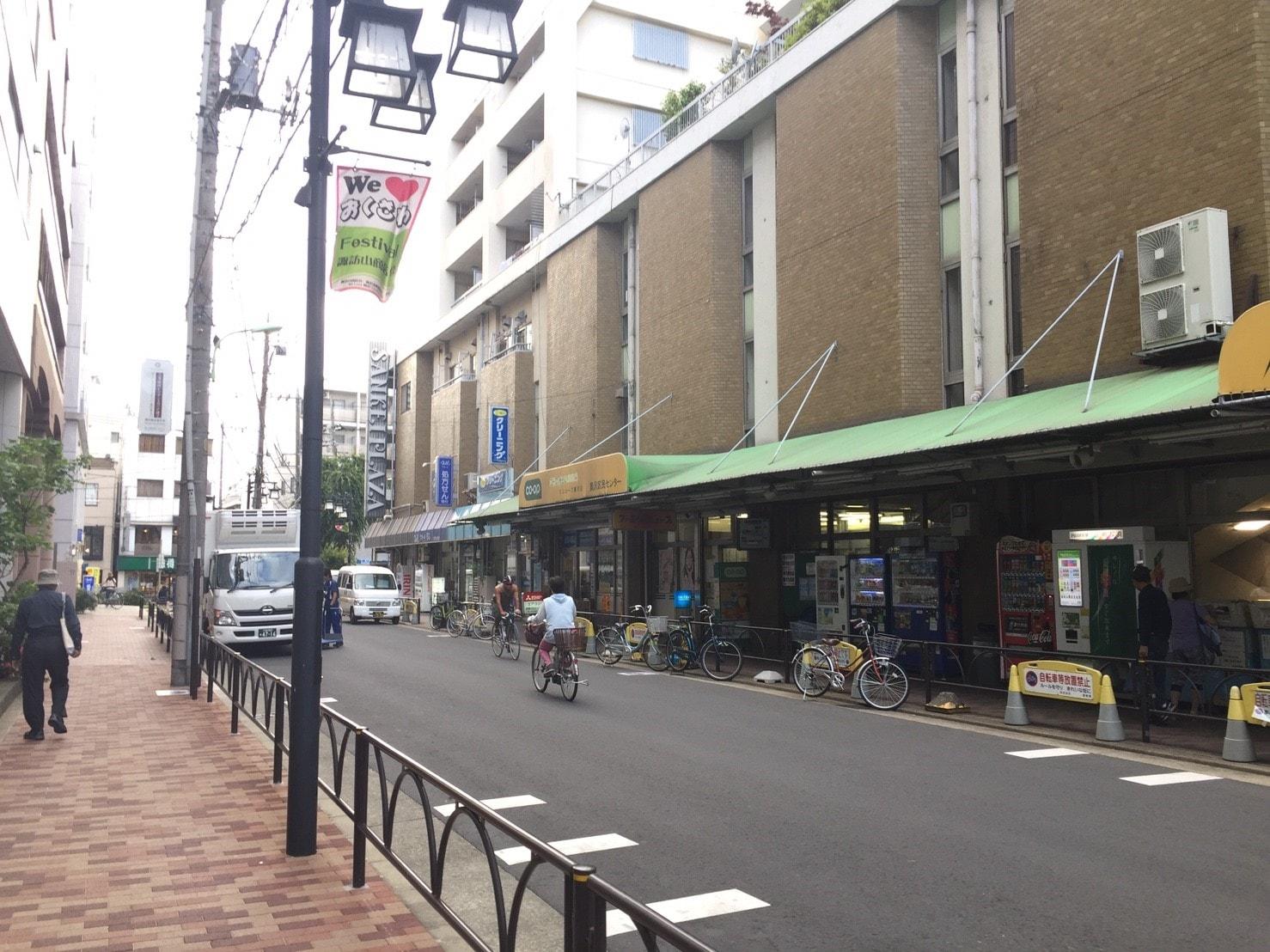 駅周辺のお店