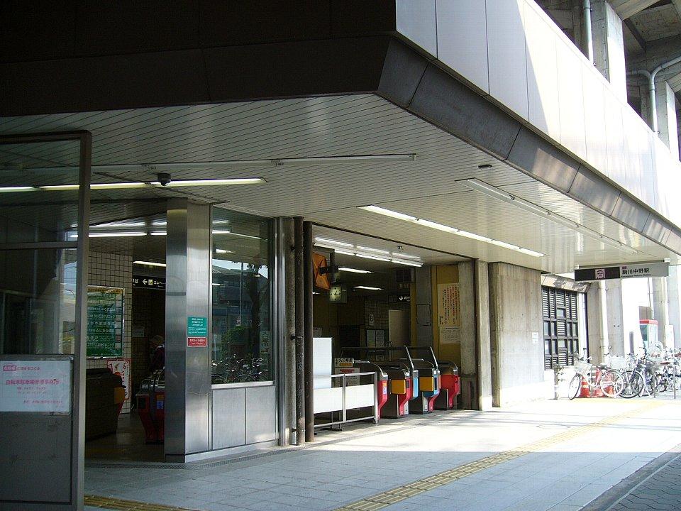 駒川中野駅
