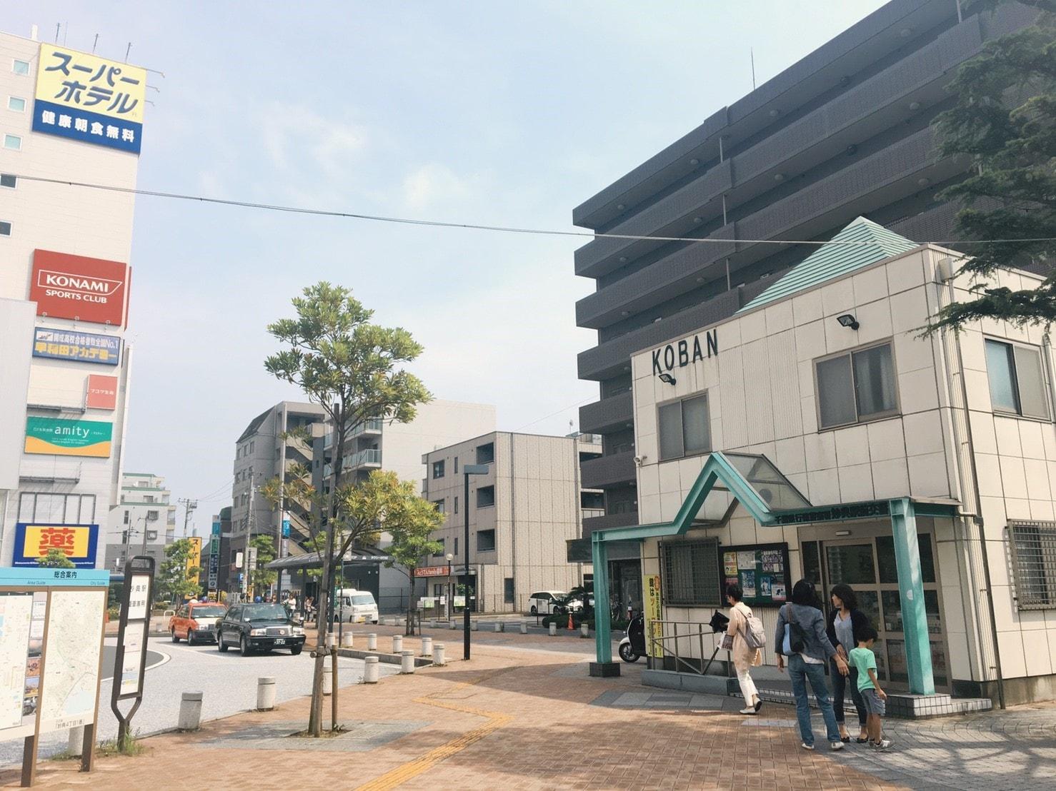妙典駅 東口 行徳警察署妙典駅前交番