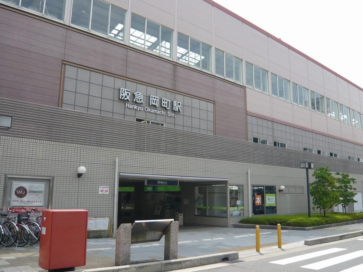 岡町駅アイキャッチ