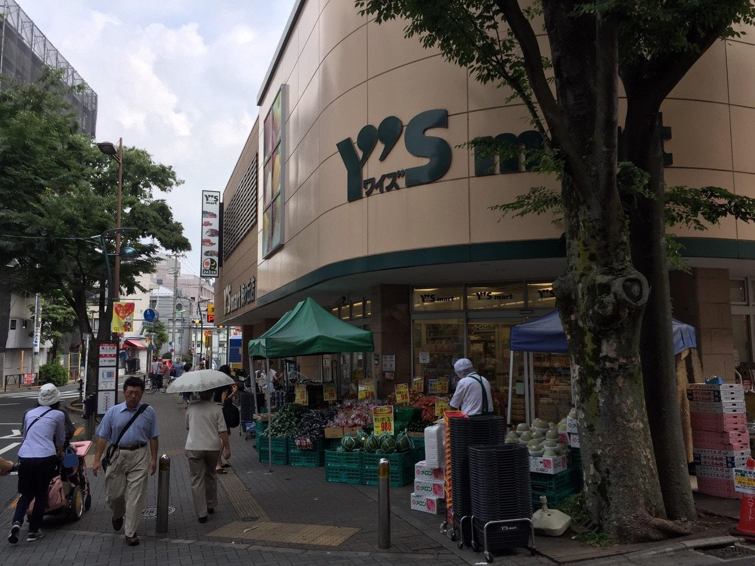 ワイズマート 梅ヶ丘店