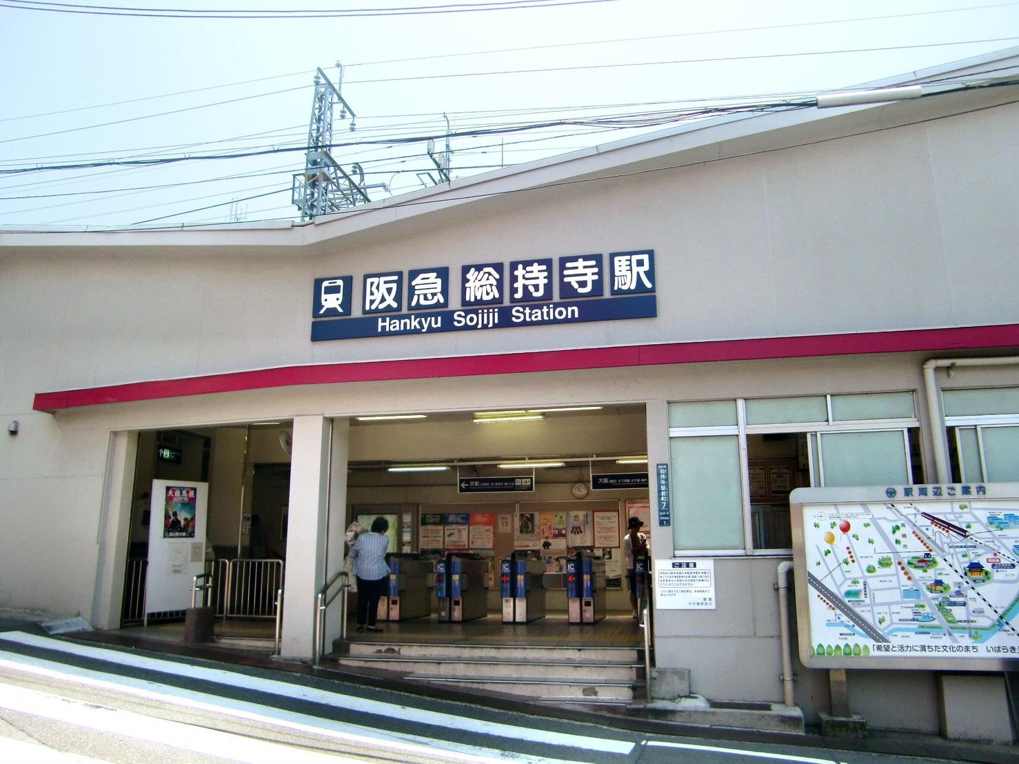総持寺駅アイキャッチ