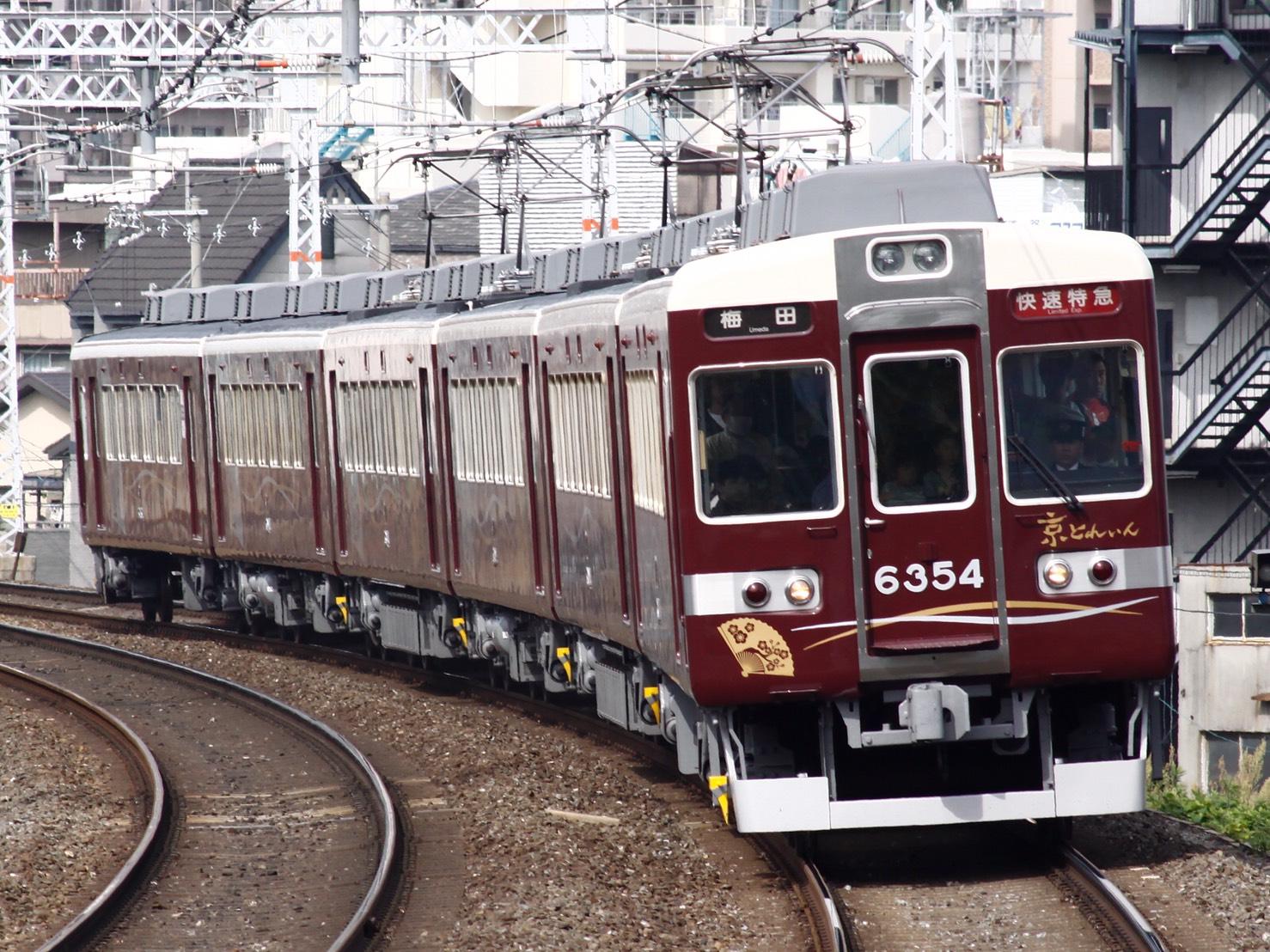崇禅寺駅アイキャッチ