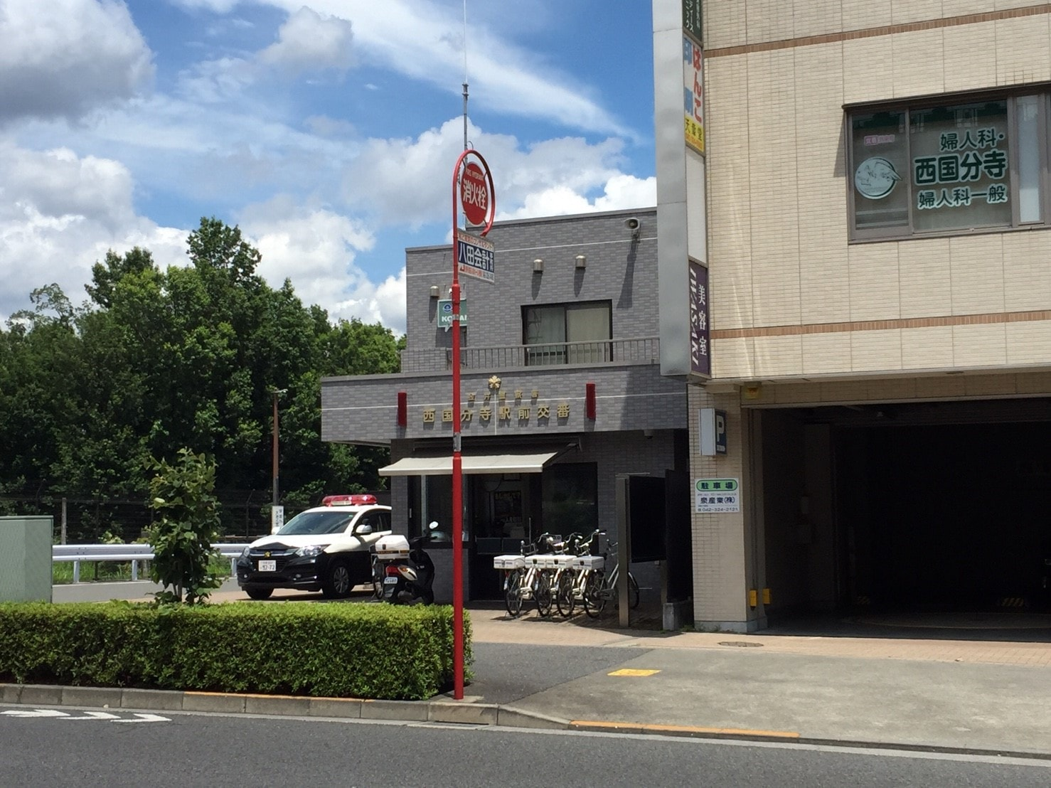 西国分寺駅の交番