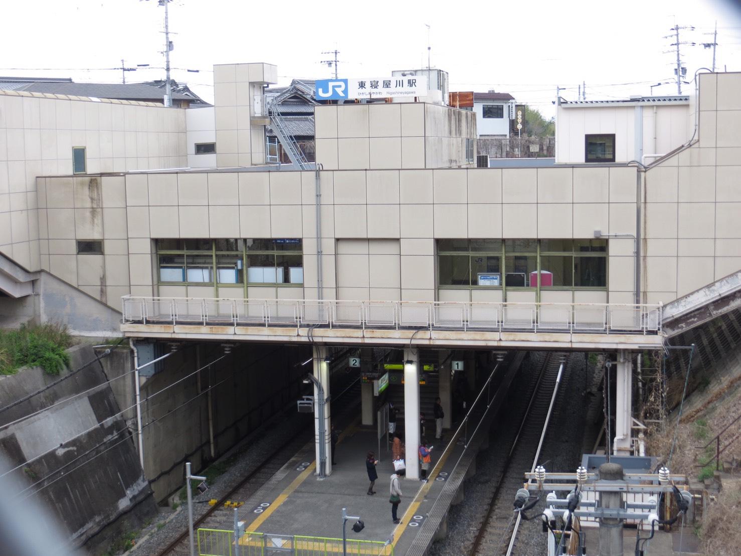 東寝屋川駅アイキャッチ