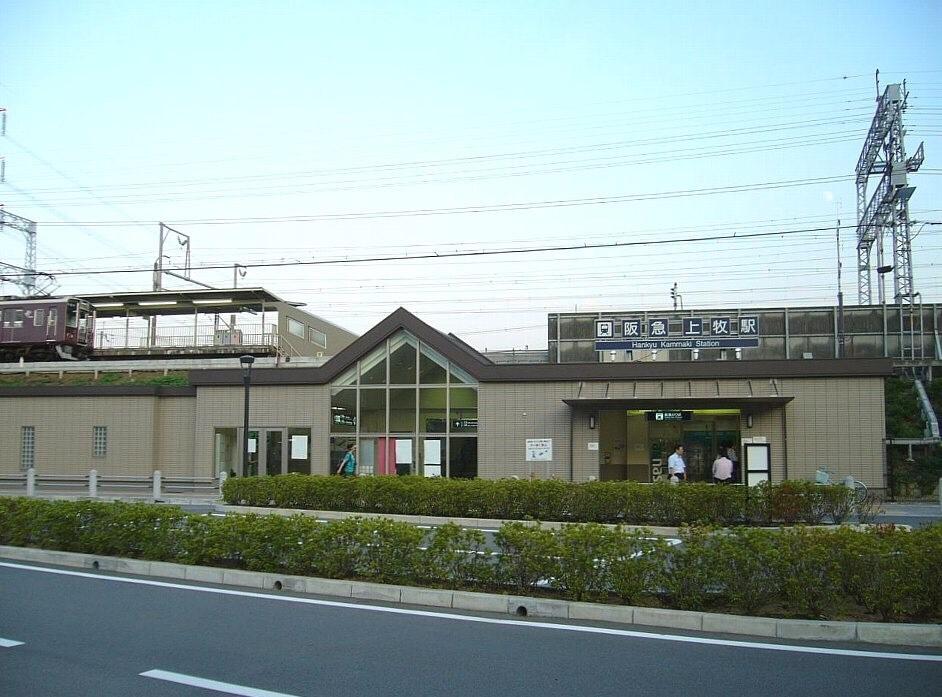 上牧駅アイキャッチ