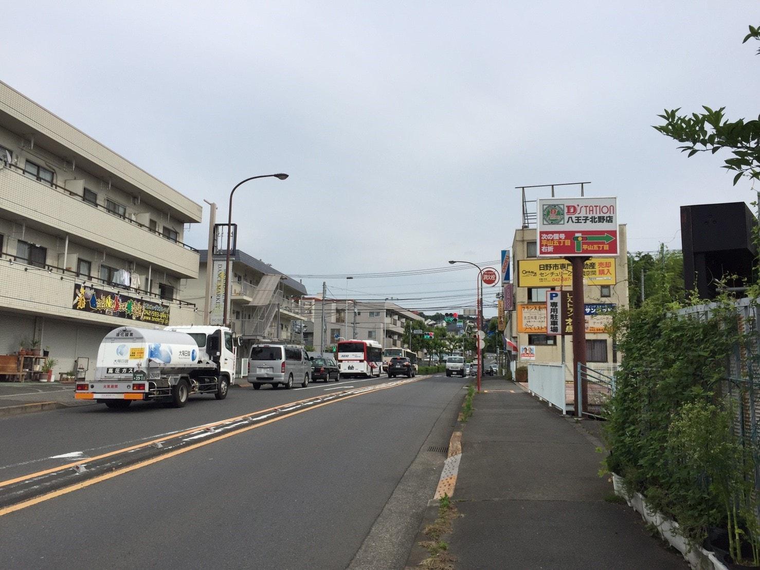 平山通りの様子