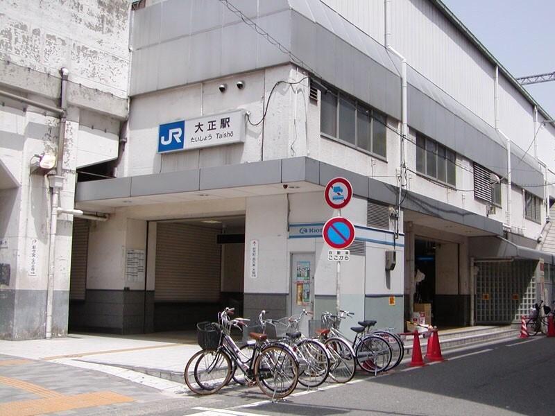 大正駅駅_ja.wikipedia.org