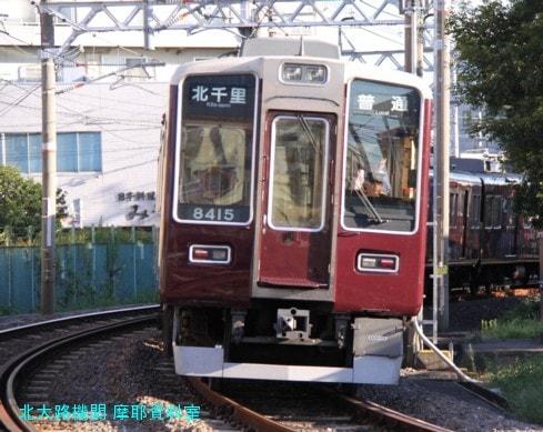 北千里駅 アイキャッチ画像