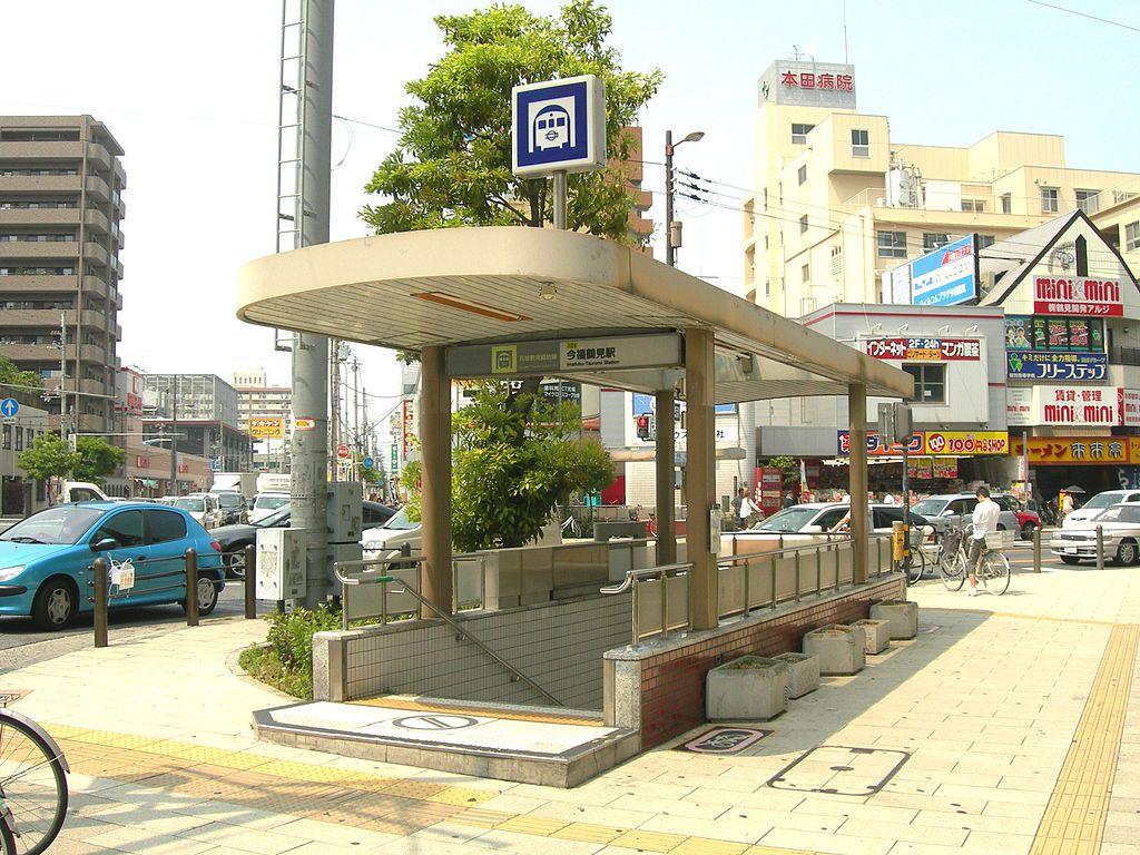 今福鶴見駅前