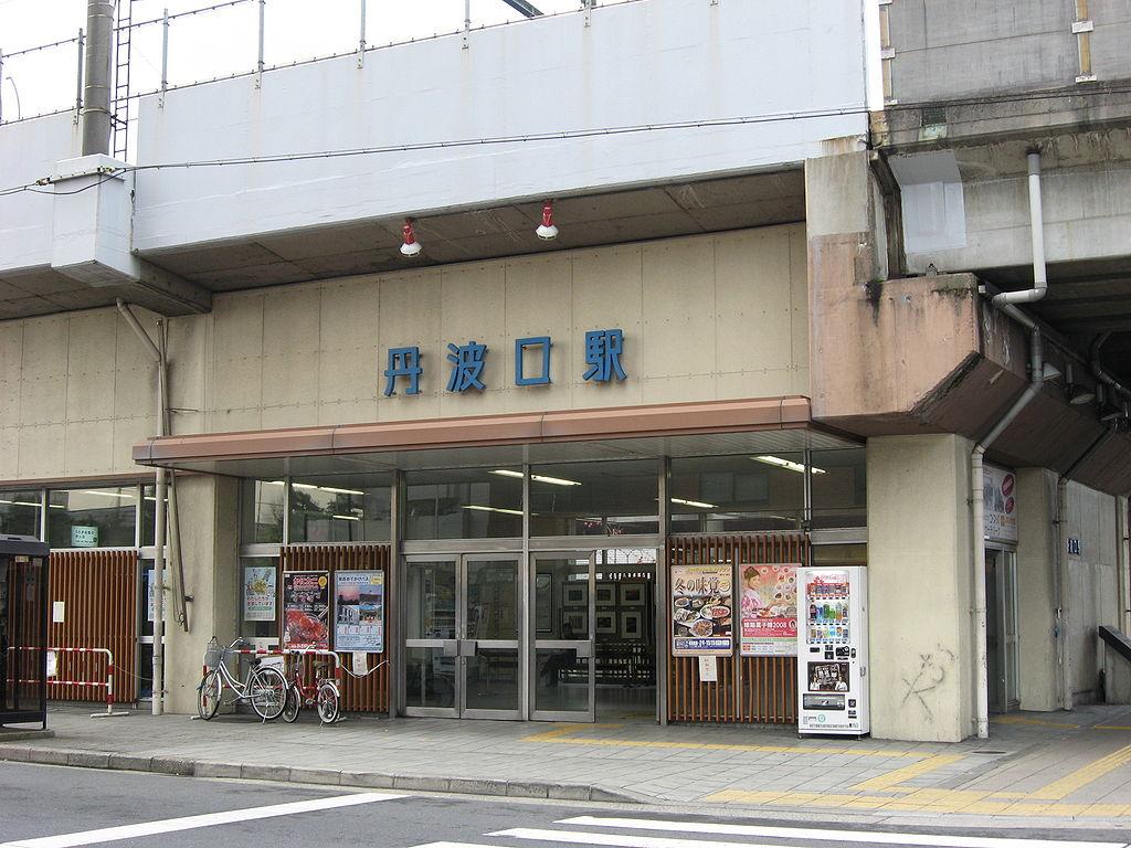 丹波口駅 アイキャッチ画像