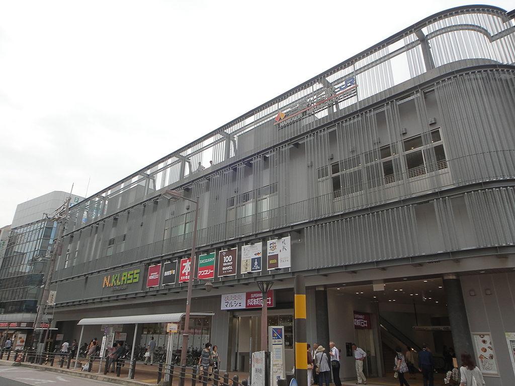 三国ヶ丘駅 アイキャッチ画像