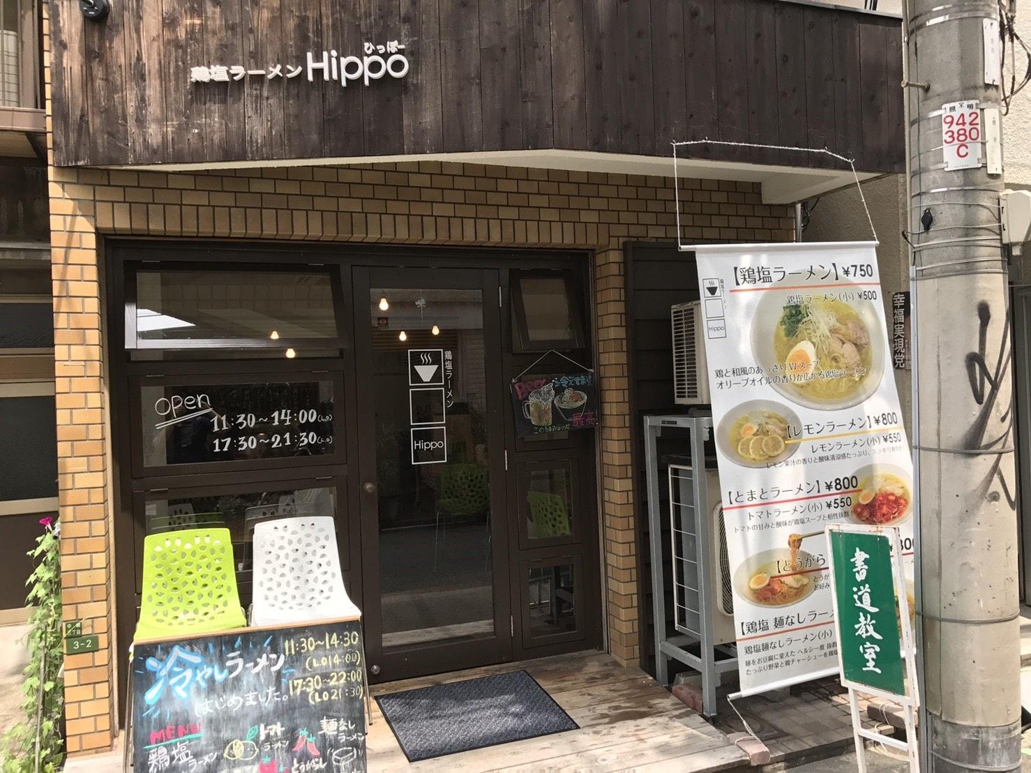 個人経営の飲食店