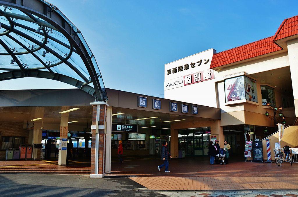 箕面駅前の風景