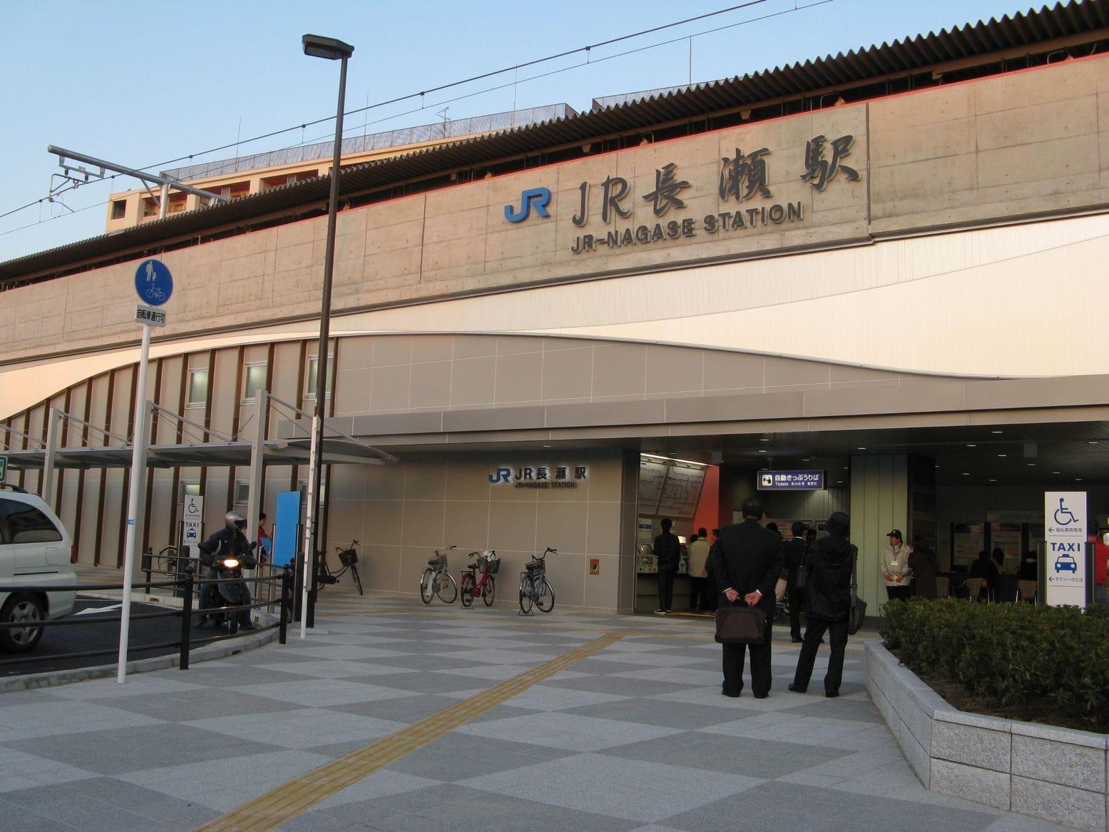 JR長瀬駅