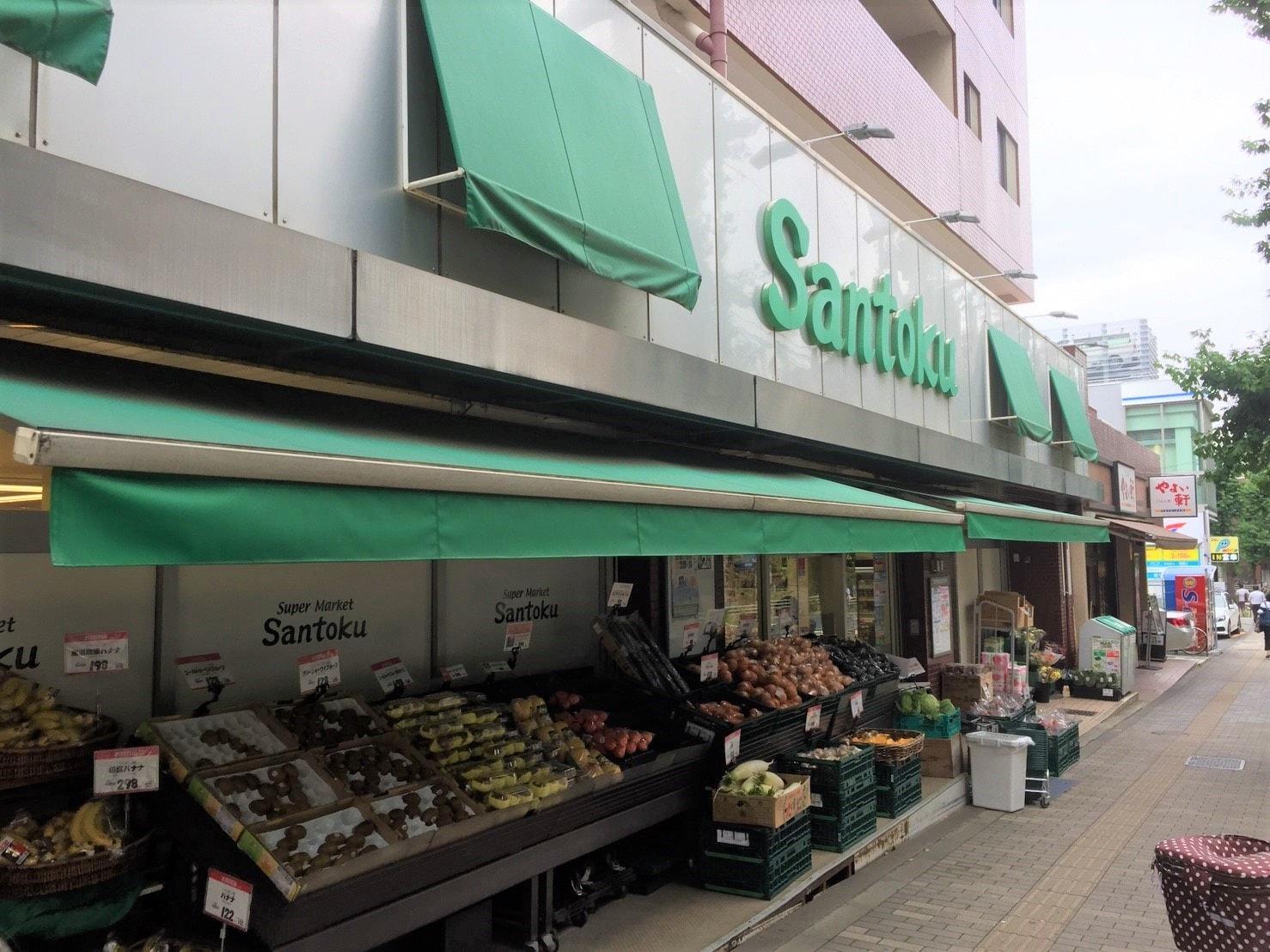 山徳 白山店